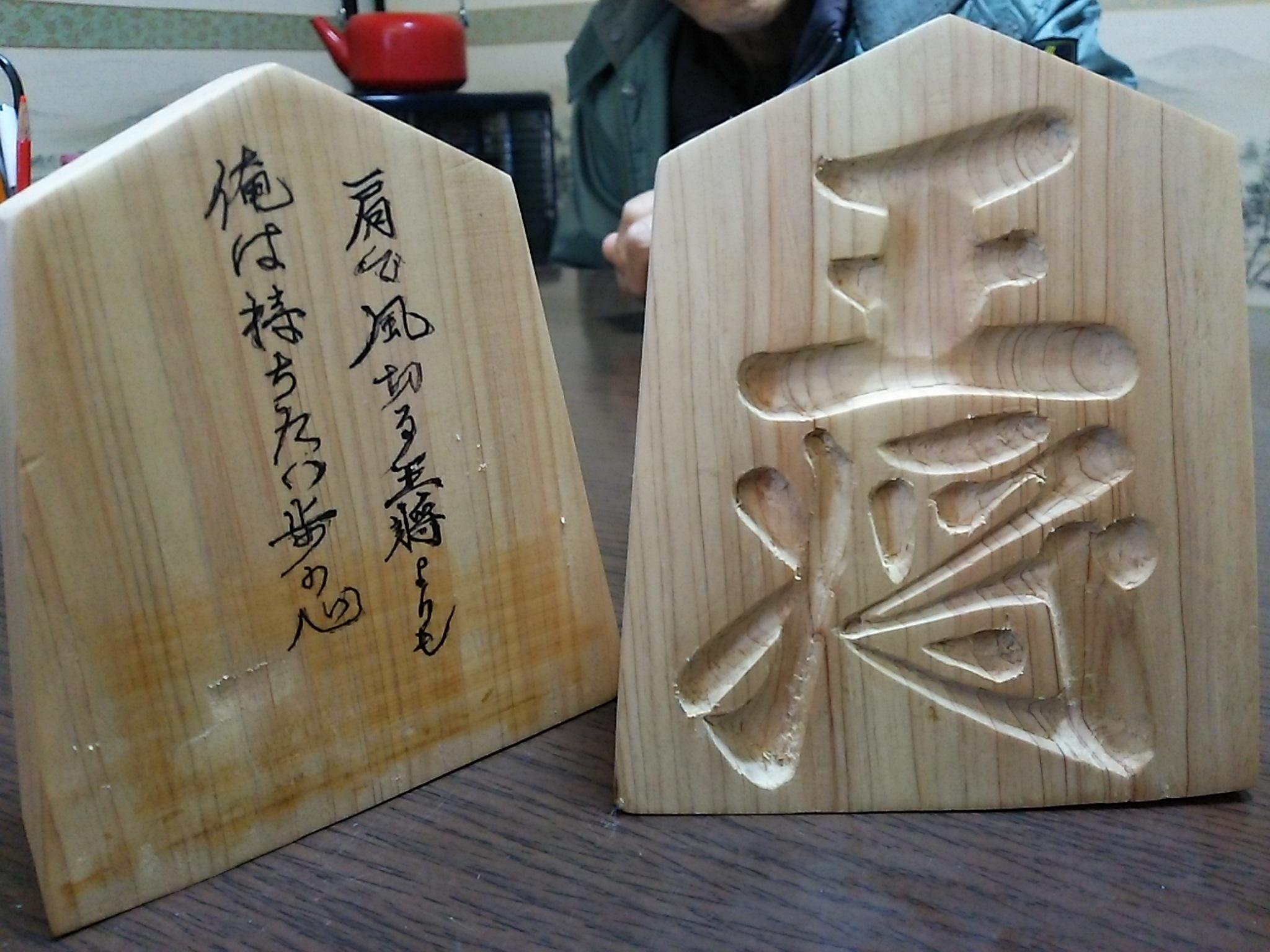 松葉川地区訪問スタート!