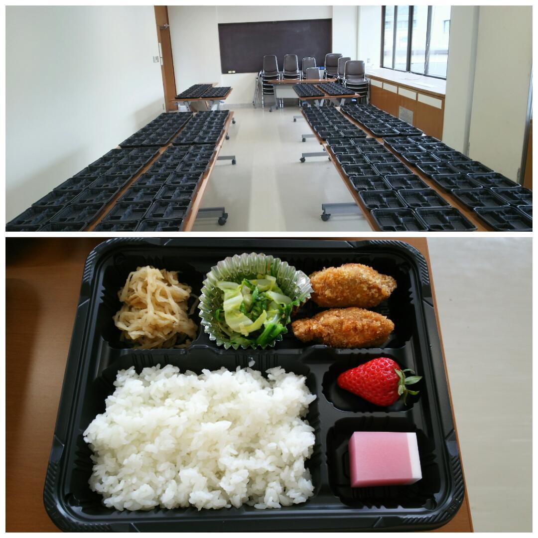 窪川地区給食サービス 2016年4月