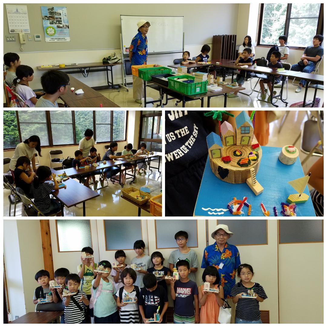 夏休みジオラマ制作教室