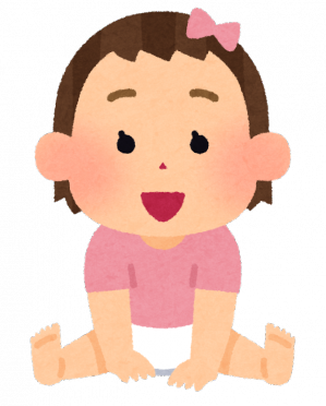 Baby_asia_girl