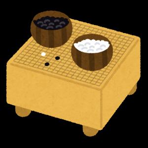 Game_igo_ban_20210511094401