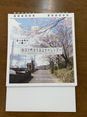 Img_4180