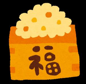 Setsubun_mamemaki