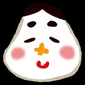 Setsubun_okame
